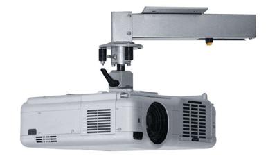 Drehbare Projektorhalterung